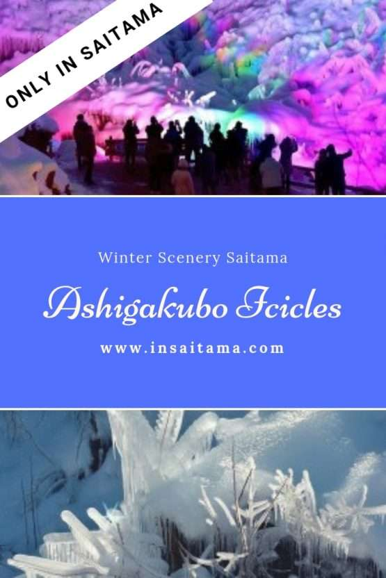 ashigakubo icicles