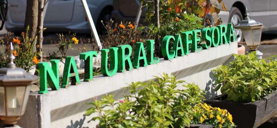 Natural Cafe Sora Yoshimi
