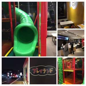 A cheap coffee and play date at McCafe and PlayLand | KAWAGOE