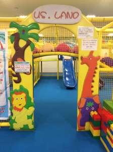 Play center Higashimatsuyama Kids US Land