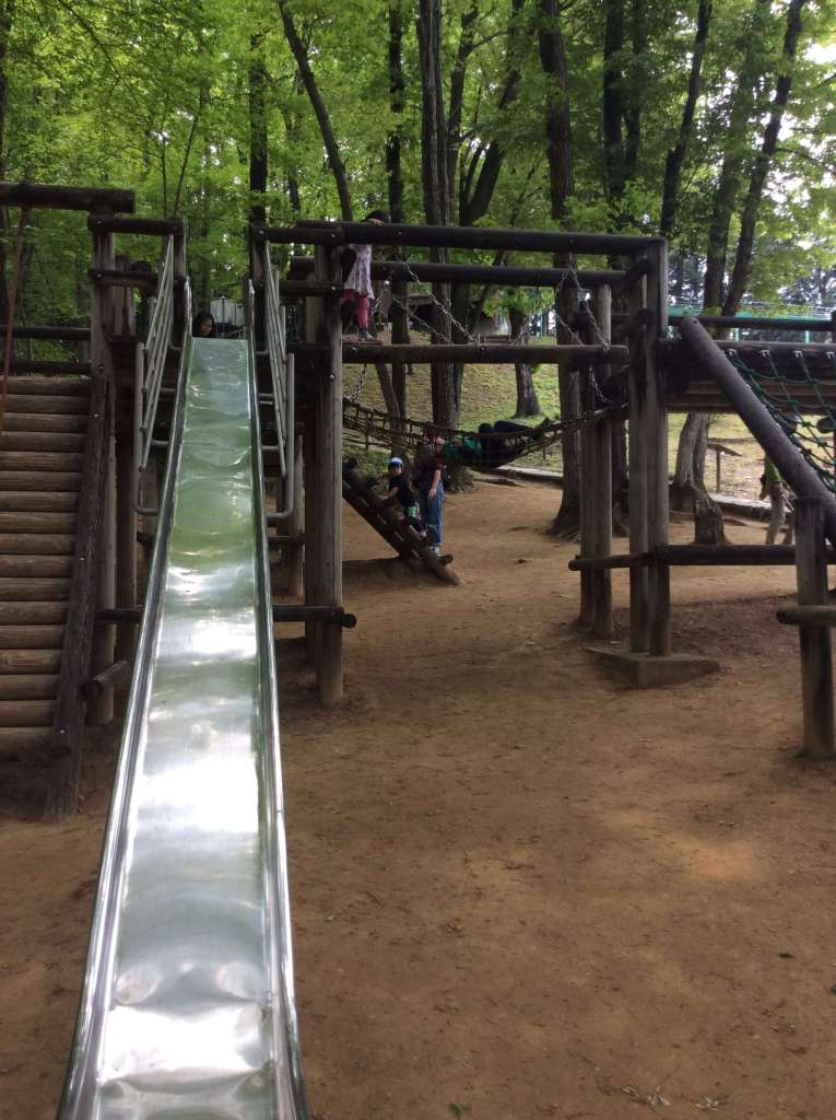 Sengenyama Miharashi No Oka Park