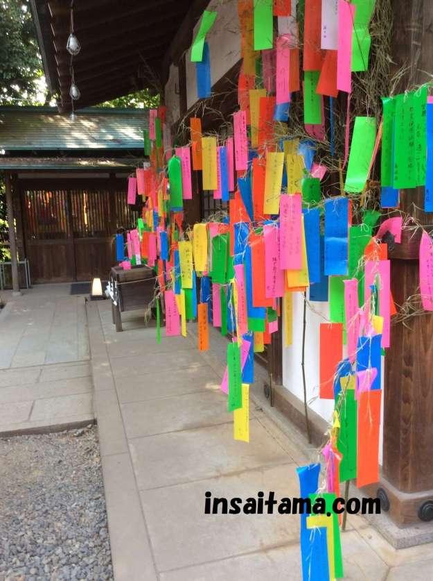 Tanabata Star festival wishes at Hikawa shrine in Kawagoe