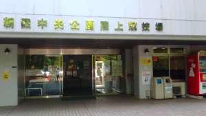 Saikasai location