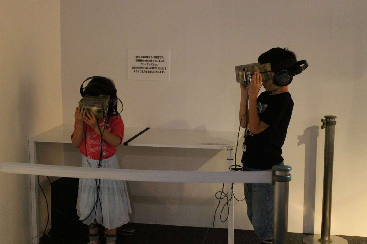 Magical + Real Virtual Reality event at Skip City | KAWAGUCHI