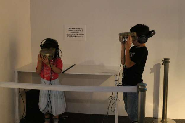 Virtual Reality (VR) and Augmented Reality (AR) event at Skip City Visual Museum