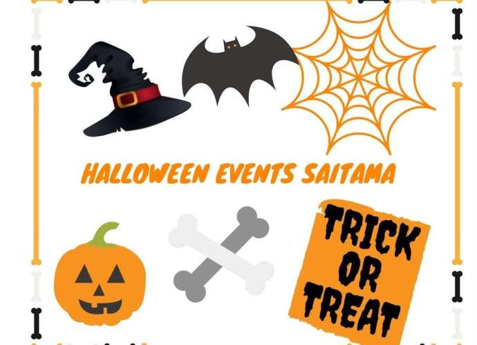 Halloween Kawagoe and halloween events saitama and Halloween seibuen