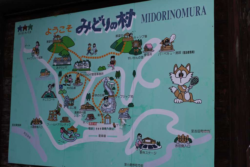 Midori No Mura Ogano Chichibu. Map of facilities. ©insaitama.com