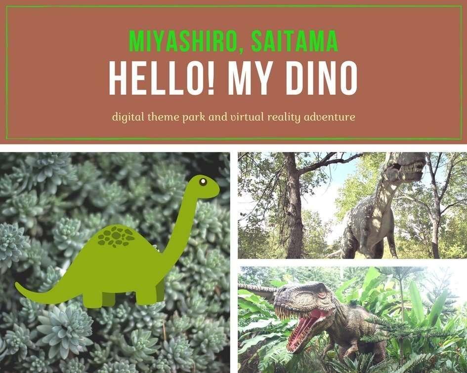 Dinosaur attraction tobu zoo