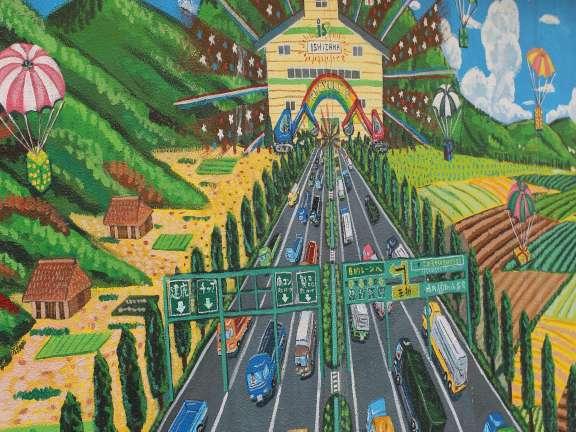 Upcycled art at Ishizaka educational factory tour