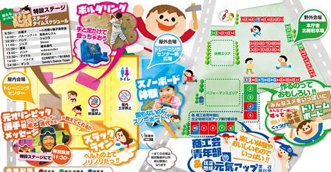 Hiki Children's Festival