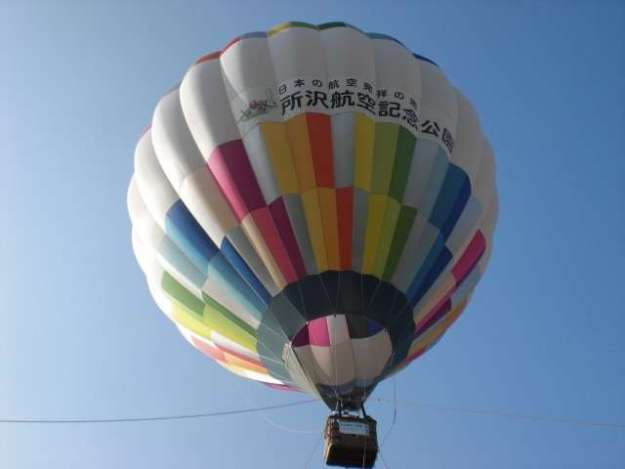 Hot air balloon ride tokorozawa aviation park