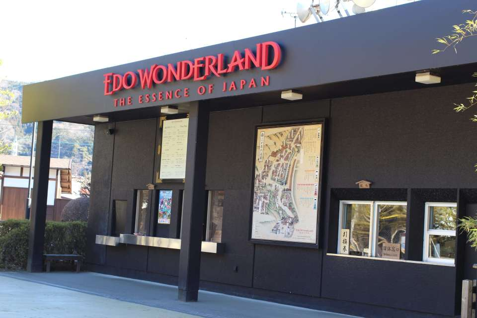 Edo Wonderland ticket booth / entrance