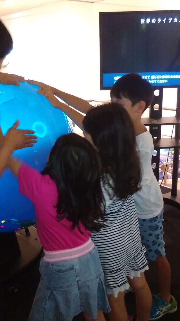 Interactive globe at the center for environmental science in Saitama Cess kazo