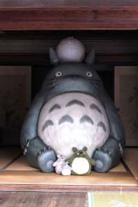 Visiting Totoro at the house of Kurosuke | TOKOROZAWA