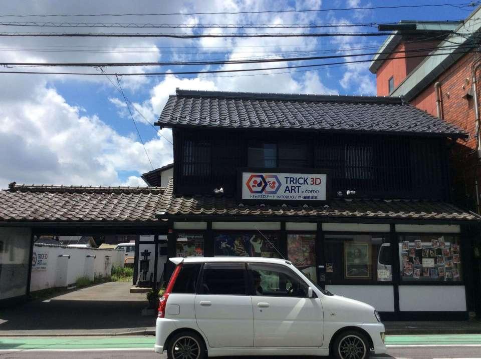 Kawagoe Trick Art Museum