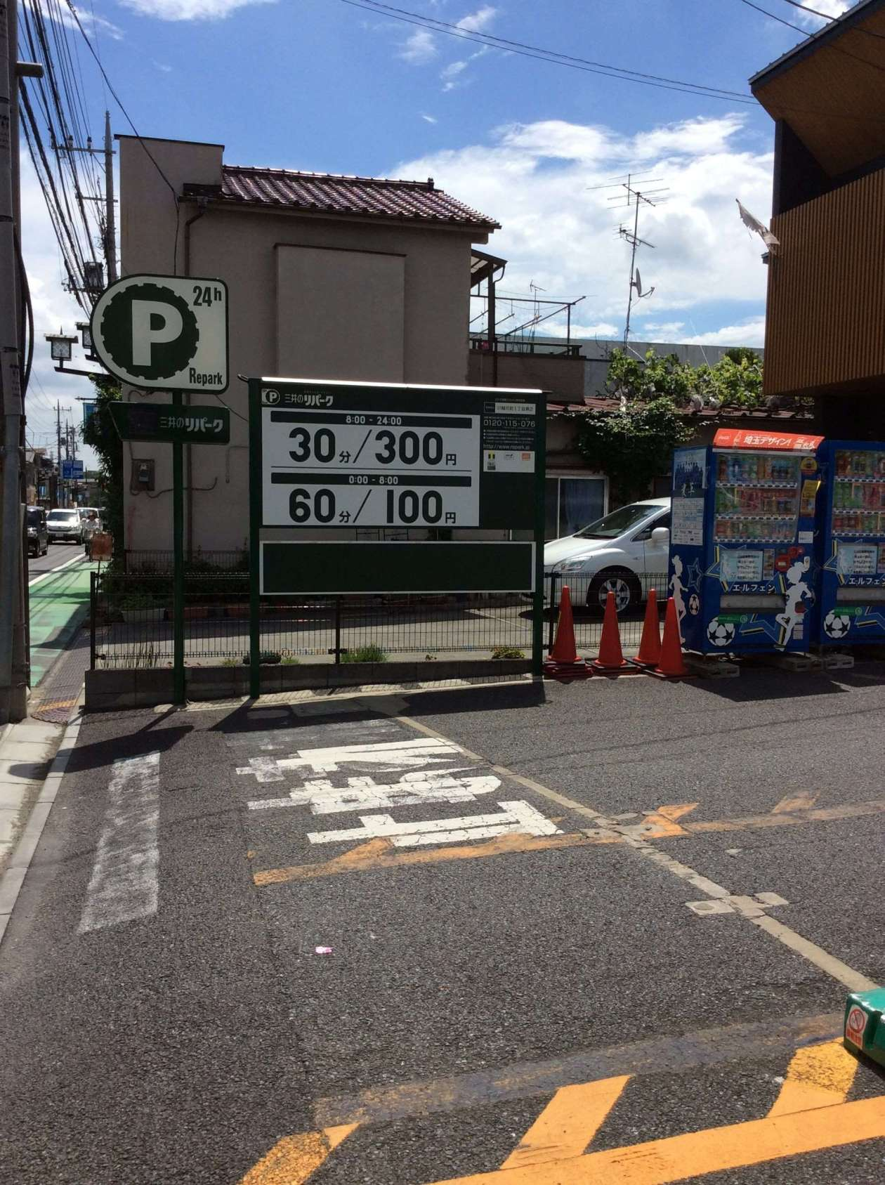 Coin Parking beside the Kawagoe trick art museum