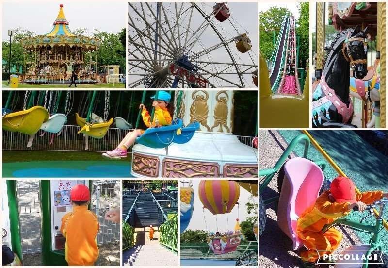 Musashi No Mura Amusement Park | KAZO