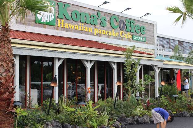 Kona's Coffee