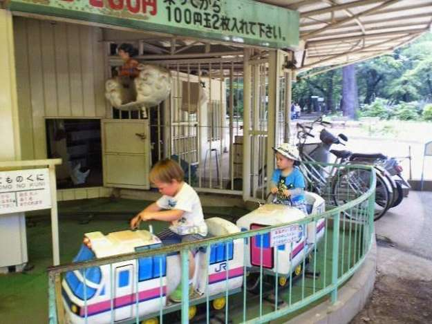 Coin operated rides at Omiya Park