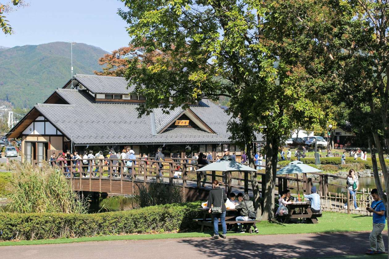 Kawaba Denen Plaza
