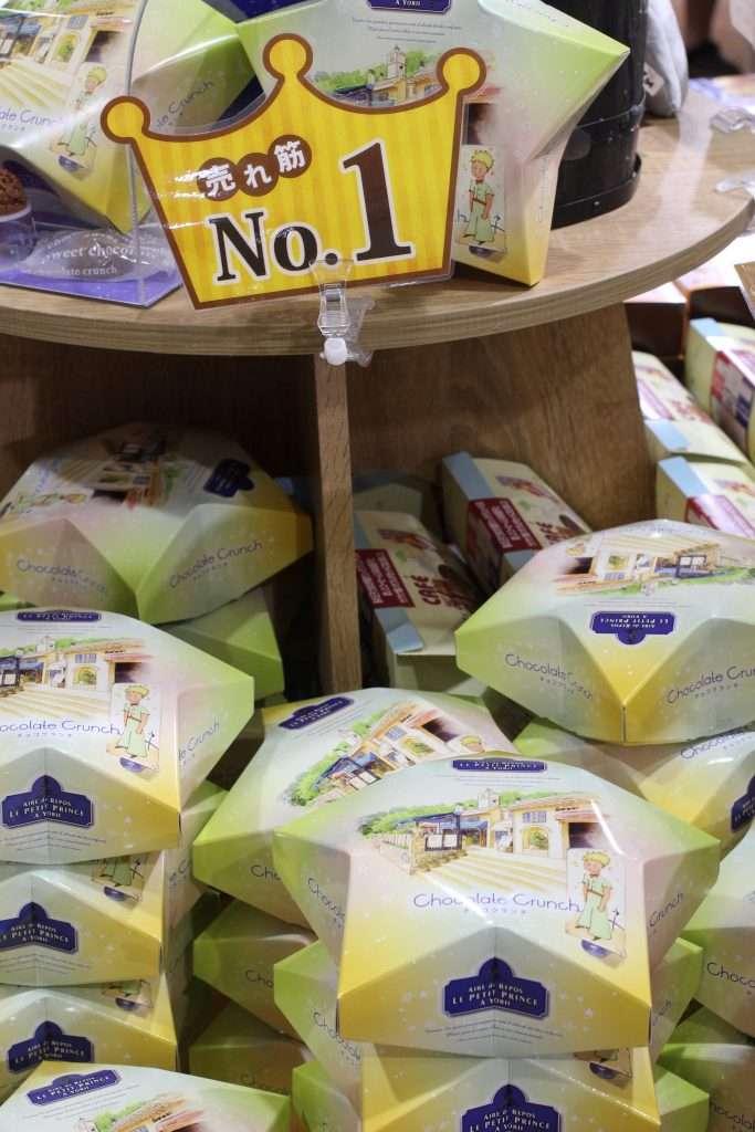Yorii Little Prince star souvenir goods