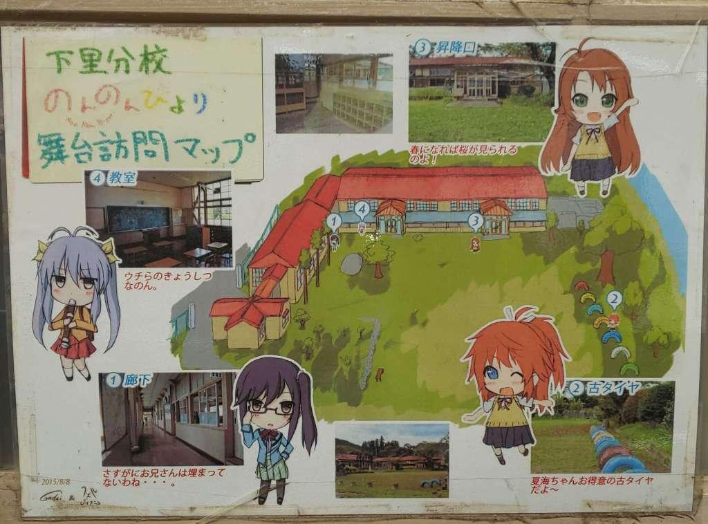 Non non biyori school in ogawa town saitama Shimozato elementary school Ashigaoka Anime school