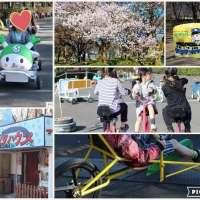 Kawamoto Sun Green Park | FUKAYA