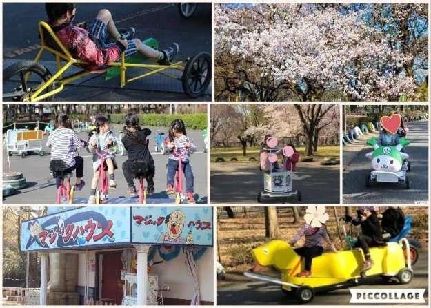 Kawamoto Sun Green Park