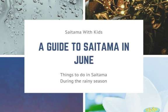 Things to do in Saitama in the rainy season June