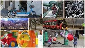 Chichibu Muse Park | OGANO