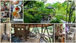 Garden Cafe Gu Choki PAN | HATOYAMA