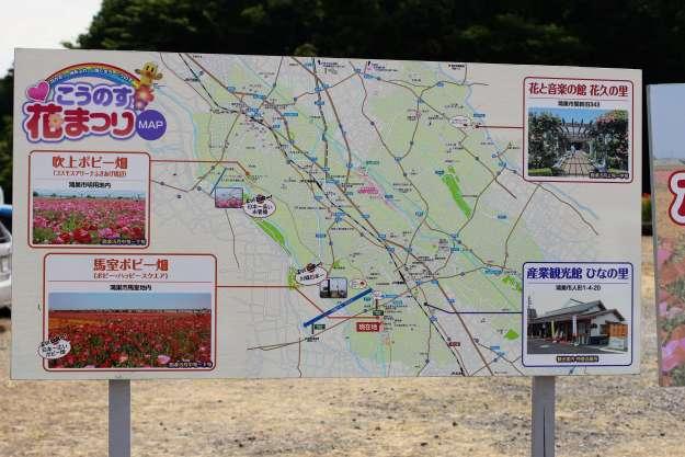Kounosu Poppy festival