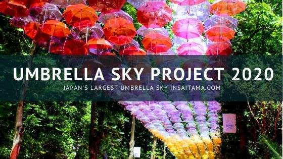 Umbrella Sky Project Japan 2020