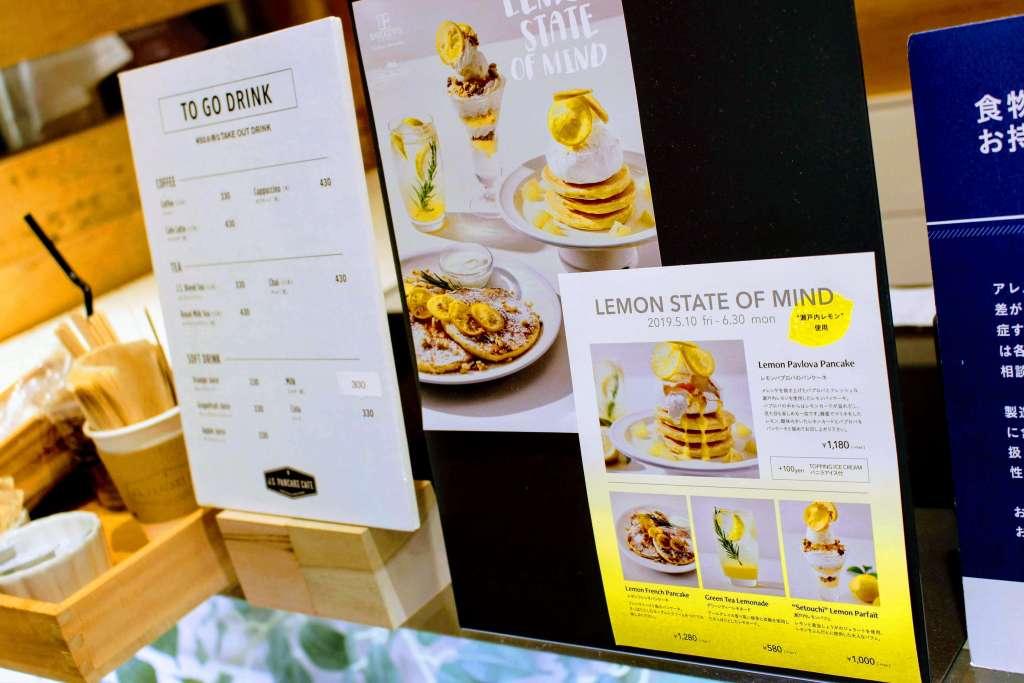 J.S Pancake seasonal menu currently lemon drinks and desserts