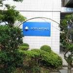 Admin update and Hotel Mystays Premier Narita