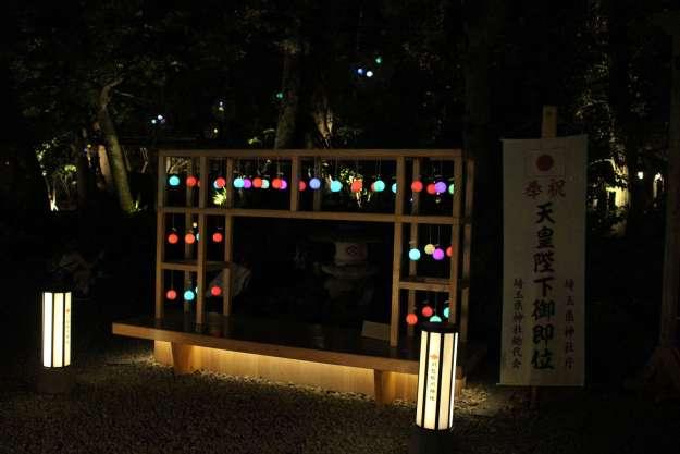 Light balls at Kawagoe Hikawa Shrine