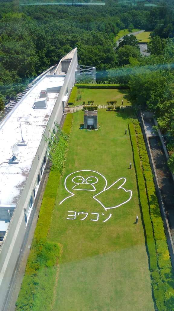 Kobaton image in the grass below the observation tower at the Peace Museum of Saitama