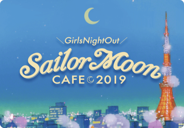 sailor moon cafe saitama