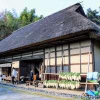 Yoshida Folk House Ogawa Town