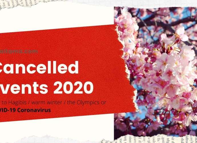 Cancelled events in Saitama in 2020