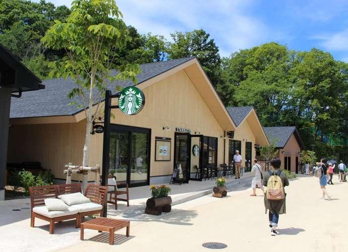 Metsa reopens Starbucks Saitama Metsa Village
