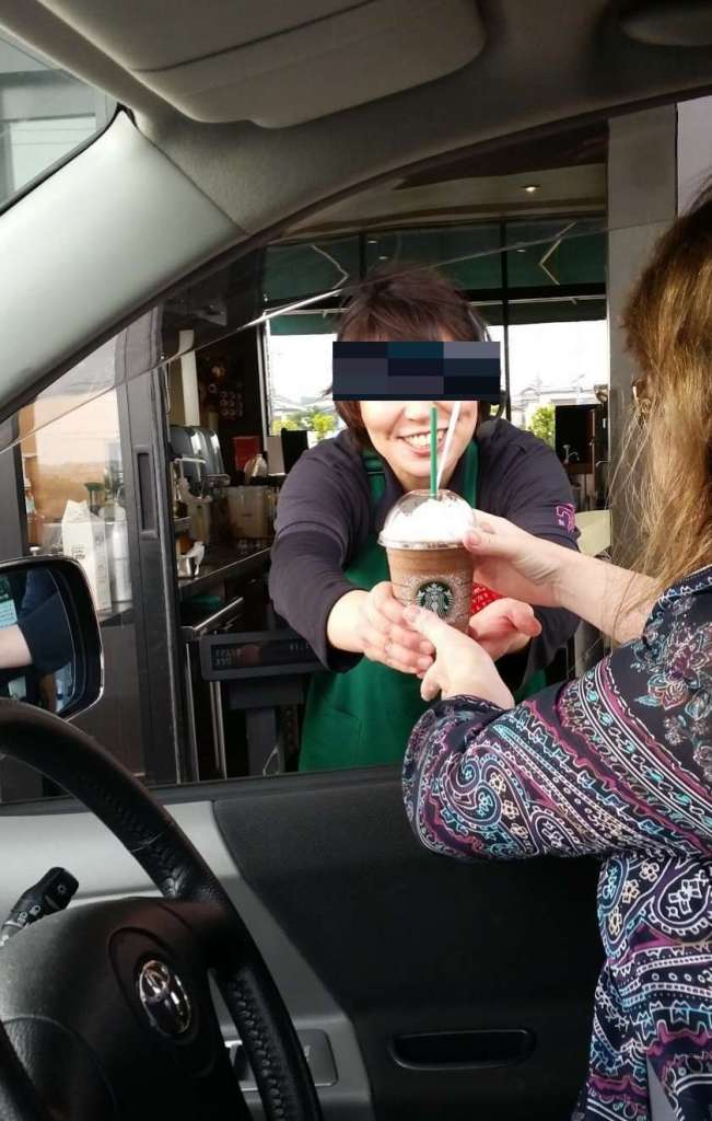 Starbucks Drive Through Saitama