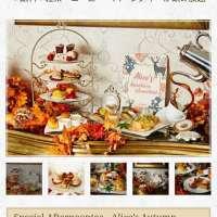 Alice's Tea Party, Halloween in Omiya