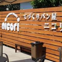 Homemade bakery Nicori | Local Kawagoe