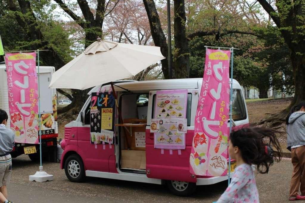 Food van at Inariyama Park