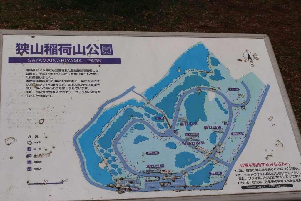 Map of Sayama Inariyama Prefectural Park