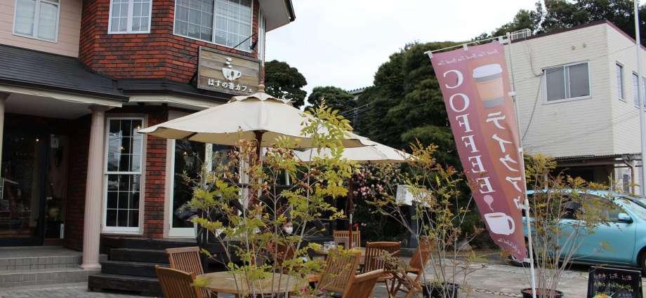 Terrace cafe Hasunoka Cafe Kawagoe