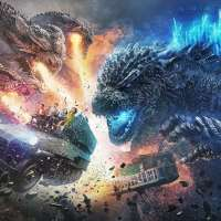 Seibuen Reopening, Astro Boy and  World's First Permanent Godzilla Ride