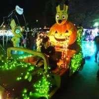 Tobu Zoo 2021 Halloween and Night Zoo information
