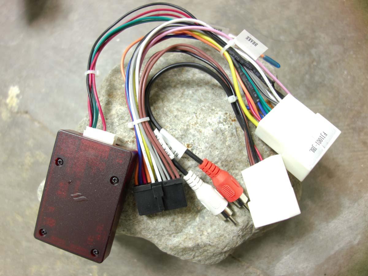 hight resolution of jbl wiring harness for fj series insane audio fisher wiring harness jbl wiring harness